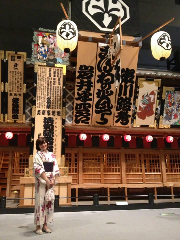 elisa borgato fotografare tokyo leggimee